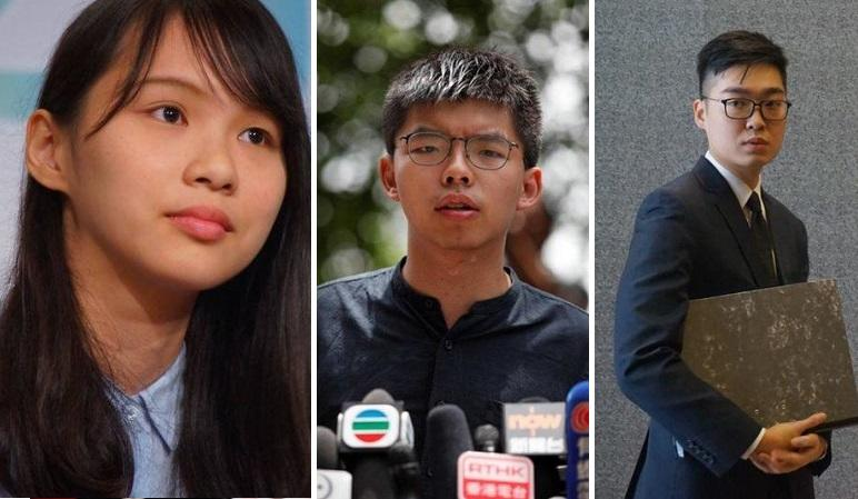 Saturday Protest Canceled In Hong Kong After Sudden Arrest