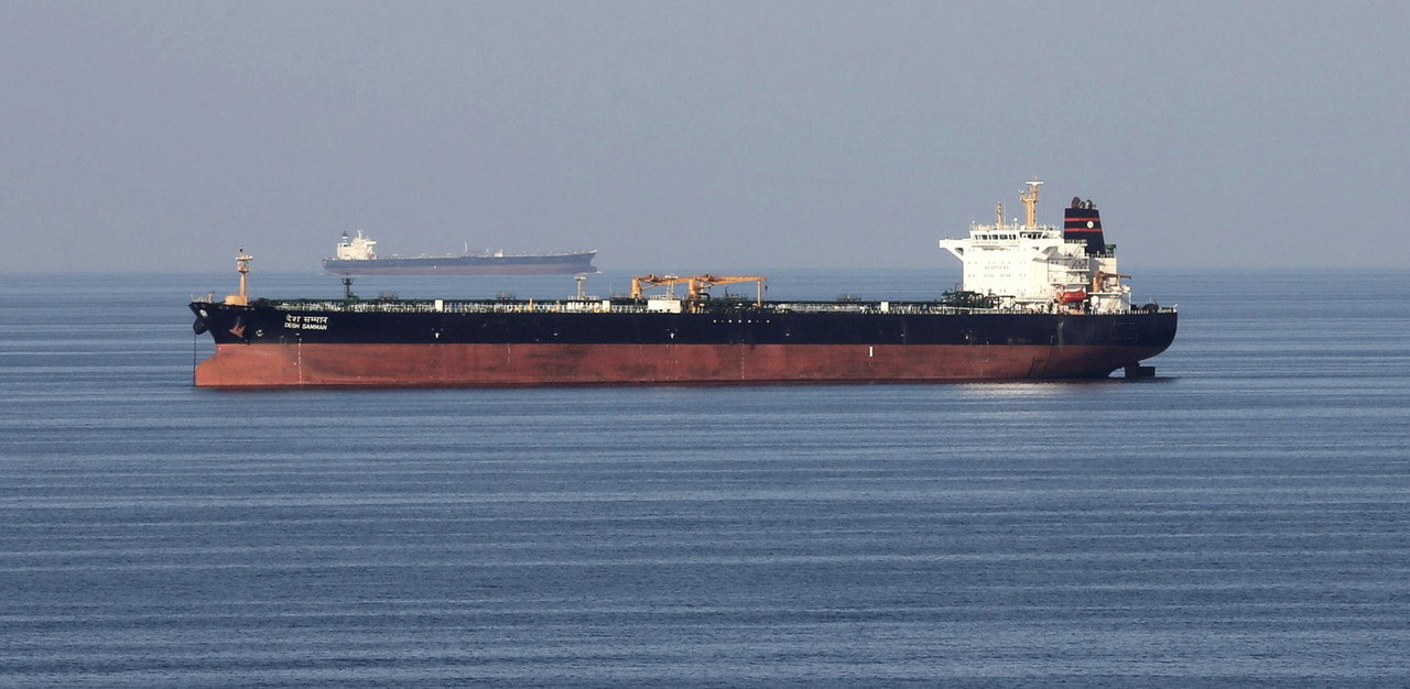 $1 Billion In Iranian Crude Is Stranded At A Chinese Port