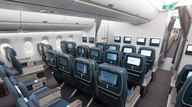 Cathay Pacific Airline Admits Spying On Passengers With Seatback TV