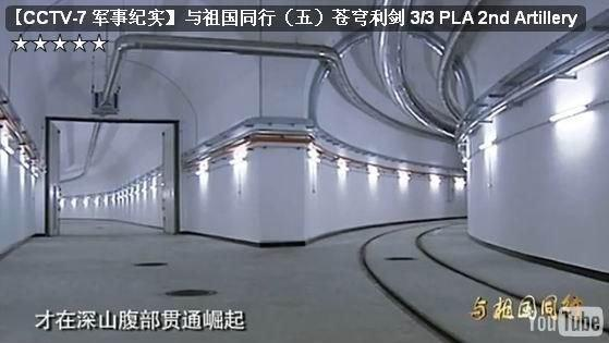 https://www.zerohedge.com/s3/files/inline-images/china%20tunnel.jpg?itok=paAz5yXn