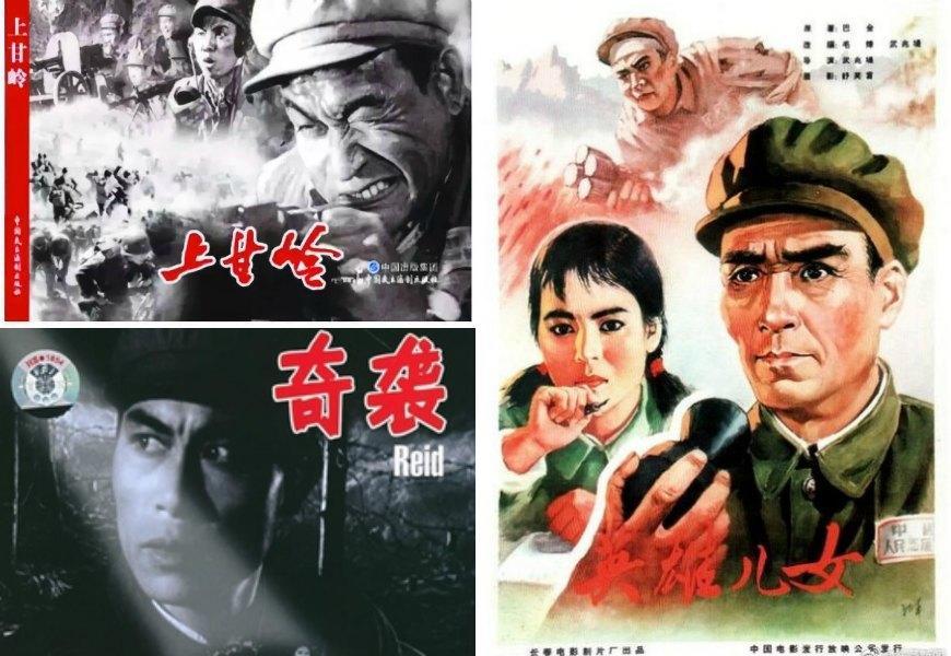 China State Run Media Broadcasts Anti-American Movies To